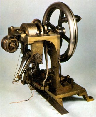 Elias Howe Sewing Machine