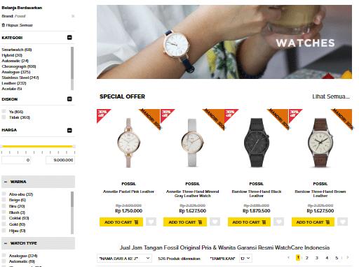 urban icon online store